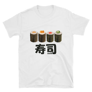 Sushi Roll with the Japanese Kanji for Sushi Short-Sleeve Unisex T-Shirt - The Japan Shop
