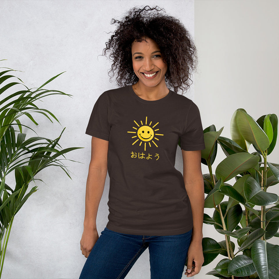 Ohayou Good Morning in Japanese Greeting with a Smiling Sun Short-Sleeve Unisex T-Shirt - The Japan Shop