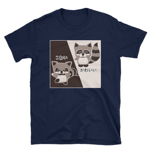 Scary or Cute Kawaii or Kowai in Japanese Short-Sleeve Unisex T-Shirt