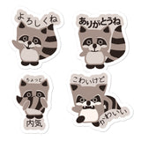 "Super Kawaii Raccoon Japanese Greetings 5.5"" x 5.5"" Bubble-free stickers"
