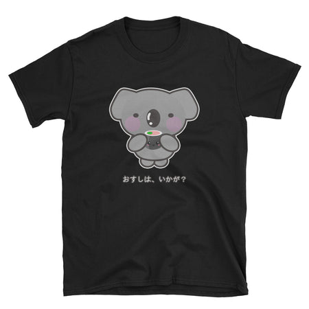 OSushi, Ikaga? Kawaii Koala Offers Japanese Sushi Short-Sleeve Unisex T-Shirt