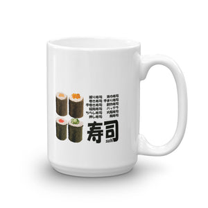 Sushi Rolls with Sushi Varieties in Japanese Mug - The Japan Shop