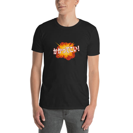 Bring it on! in Japanese Short-Sleeve Unisex T-Shirt - The Japan Shop