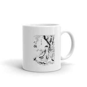 Portrait of Matsuo Basho Japanese Poet by Hokusai Mug - The Japan Shop