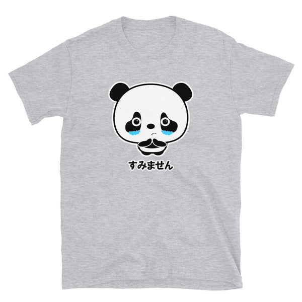 Sumimasen Sorry About That Panda in Japanese Short-Sleeve Unisex T-Shirt - The Japan Shop