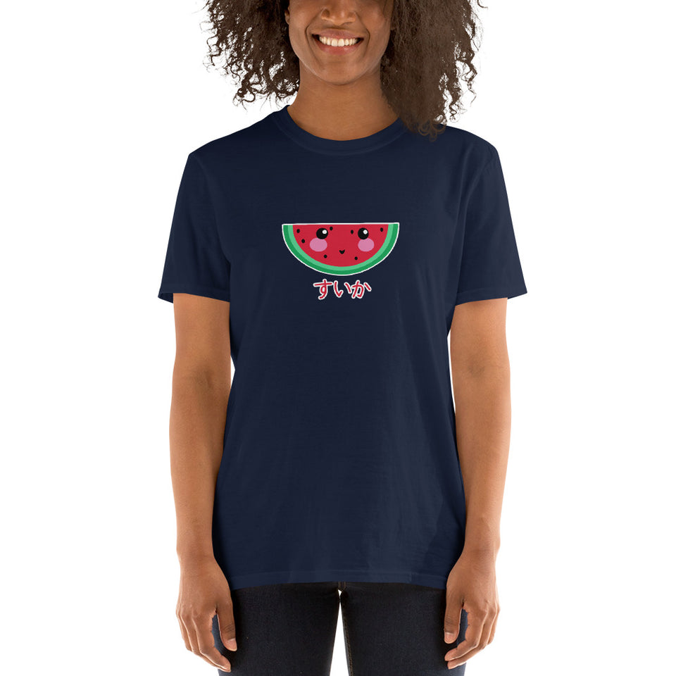 Kawaii Fruits in Japanese watermelon すいか Short-Sleeve Unisex T-Shirt - The Japan Shop