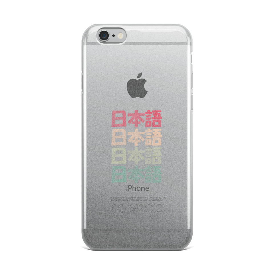 Premium Retro Japanese Style Nihongo with Kanji iPhone Case - The Japan Shop