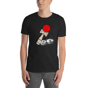 Kendama Japanese Ball and Cup Short-Sleeve Unisex T-Shirt