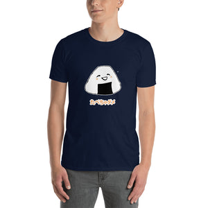 Don't Eat Me - Cute Onigiri in Japanese Short-Sleeve Unisex T-Shirt