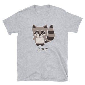 Kawaii Tanuki Short-Sleeve Unisex T-Shirt - The Japan Shop