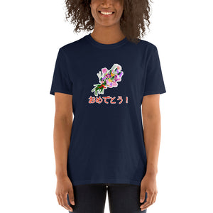 Kawaii Congratulations in Japanese おめでとう!Short-Sleeve Unisex T-Shirt - The Japan Shop