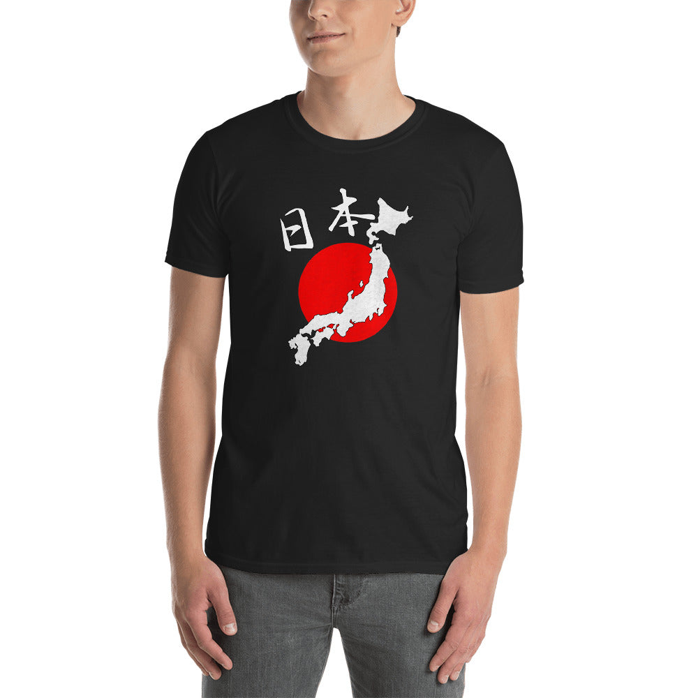 Japanese Kanji for Japan Nihon with Map Unisex T-Shirt - The Japan Shop