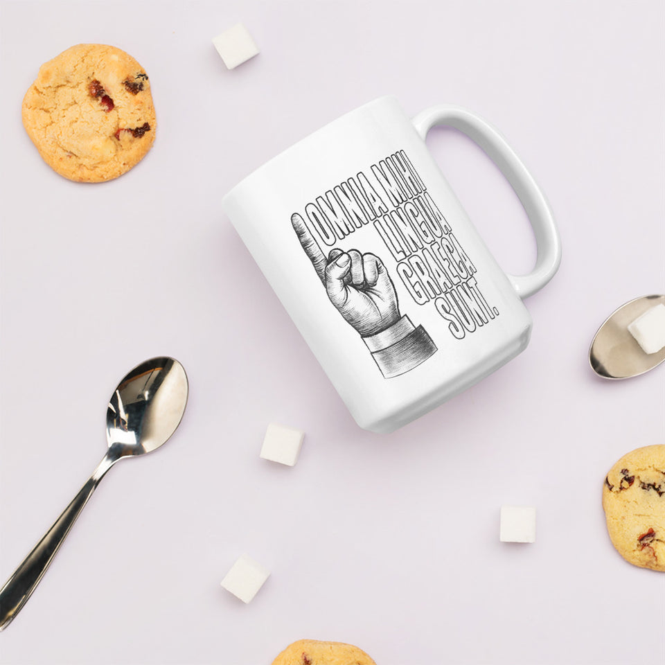 It's all Greek to Me in Latin Funny Saying Mug