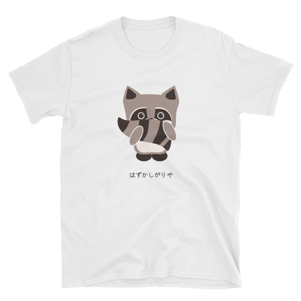 I'm the Shy Type Cute Japanese Tanuki Raccoon Holding Tail Hazukashi Short-Sleeve Unisex T-Shirt - The Japan Shop
