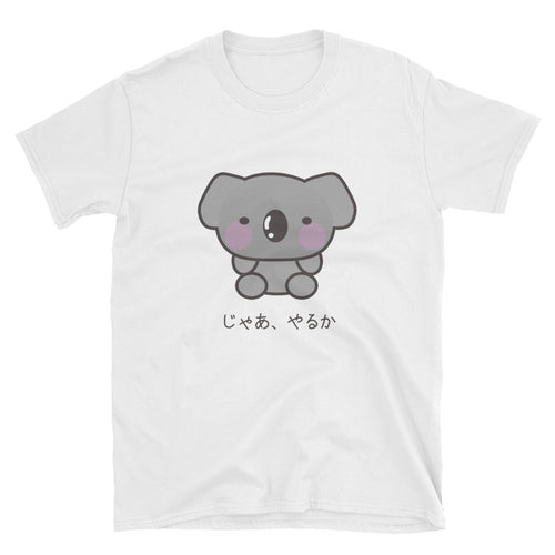 Jaa Yaruka All right, I'll Do it Funny Lazy Koala Japanese Short-Sleeve Unisex T-Shirt - The Japan Shop