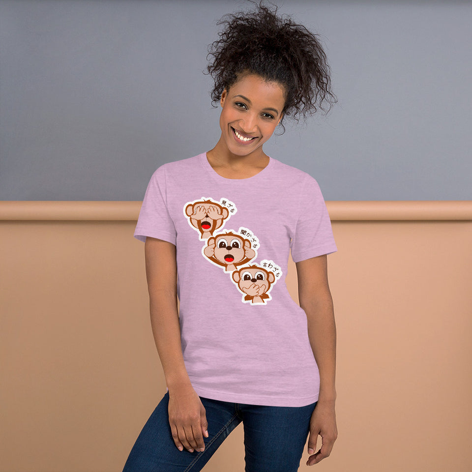Sanzaru The Three Wise Monkeys in Japanese Short-Sleeve Unisex T-Shirt - The Japan Shop