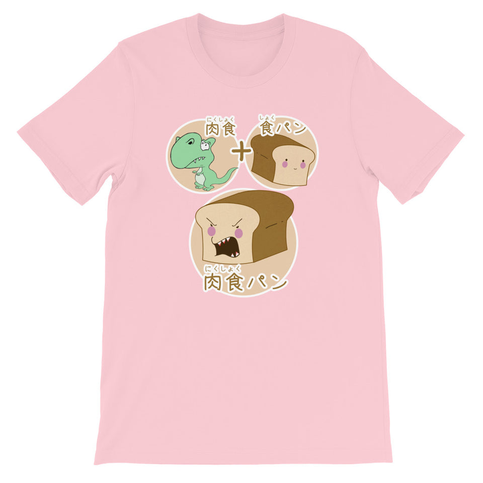 Carnivorous loaf of Bread in Japanese Short-Sleeve Unisex T-Shirt - The Japan Shop