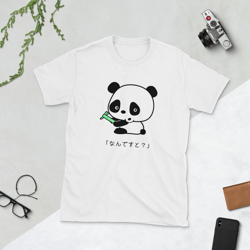 Cute Anime Panda Nan Desu To? What's This in Japanese Short-Sleeve Unisex T-Shirt - The Japan Shop