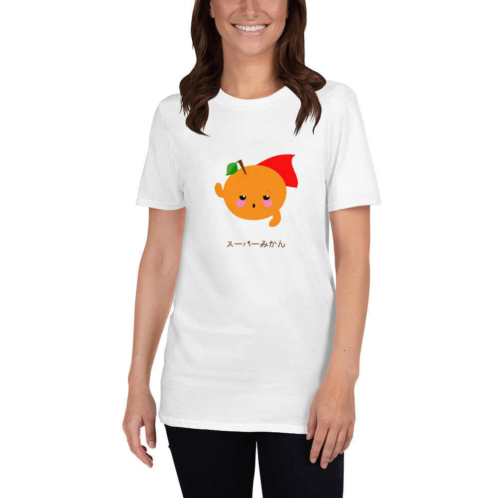 Super Mikan Japanese Anime Kawaii Orange Character Short-Sleeve Unisex T-Shirt
