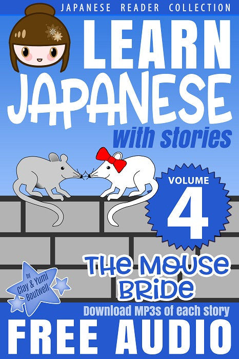 Japanese Reader Collection Volume 4: The Mouse Bride Paperback [+ Instant Digital Download] - The Japan Shop