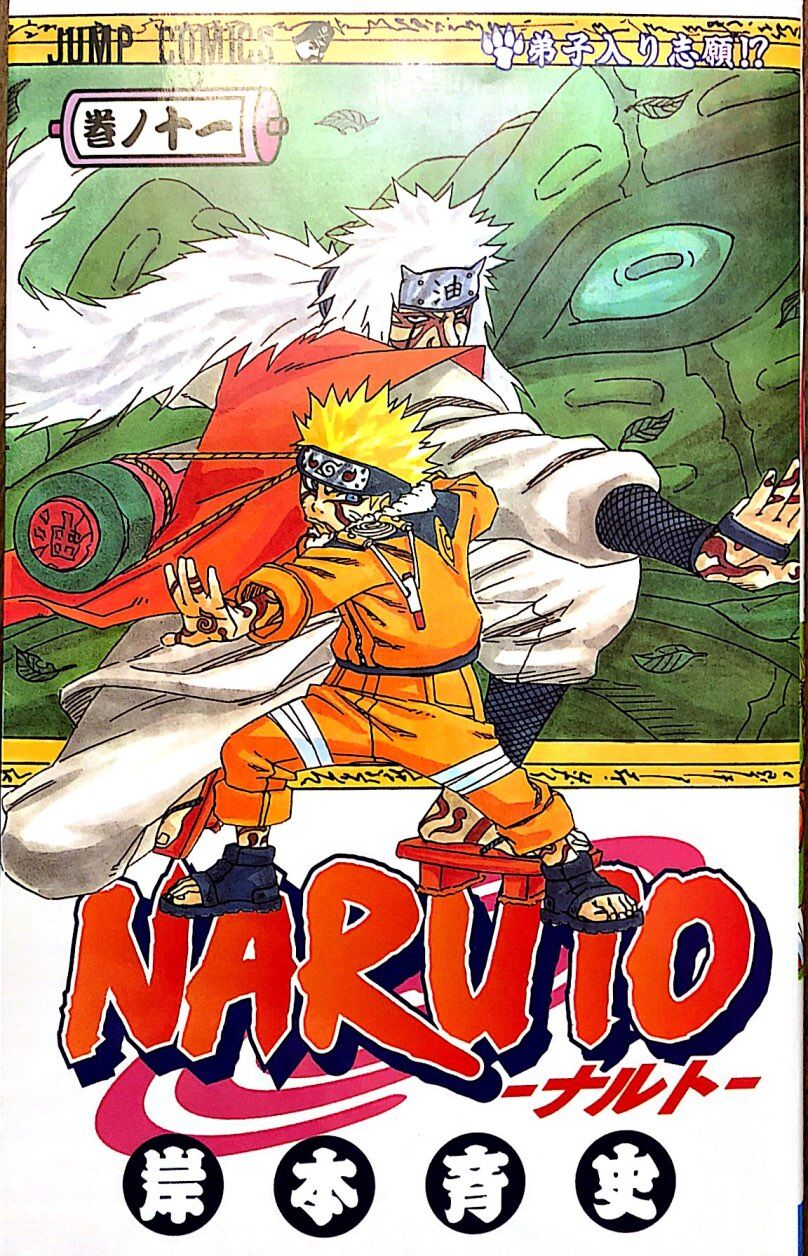 Naruto #11 - The Japan Shop