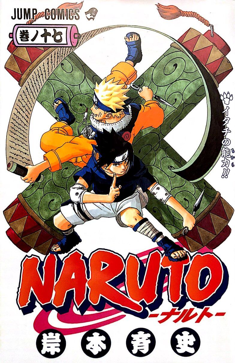 Naruto #17 - The Japan Shop