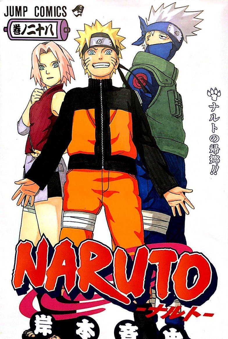 Naruto #28 - The Japan Shop