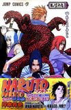 Naruto #39 - The Japan Shop