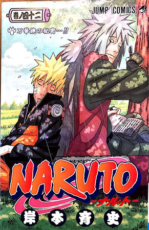 Naruto #42 - The Japan Shop
