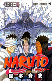 Naruto #51 - The Japan Shop