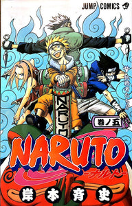 Naruto #05 - The Japan Shop