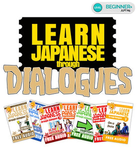 Learn Japanese through Dialogues (7 ebook bundle)