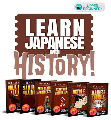 Learn Japanese with History Volume 1-6 Bundle [DIGITAL DOWNLOAD]