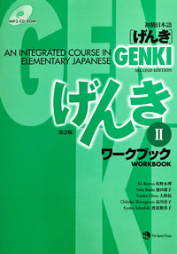 Genki II Workbook (2nd Edition) - The Japan Shop