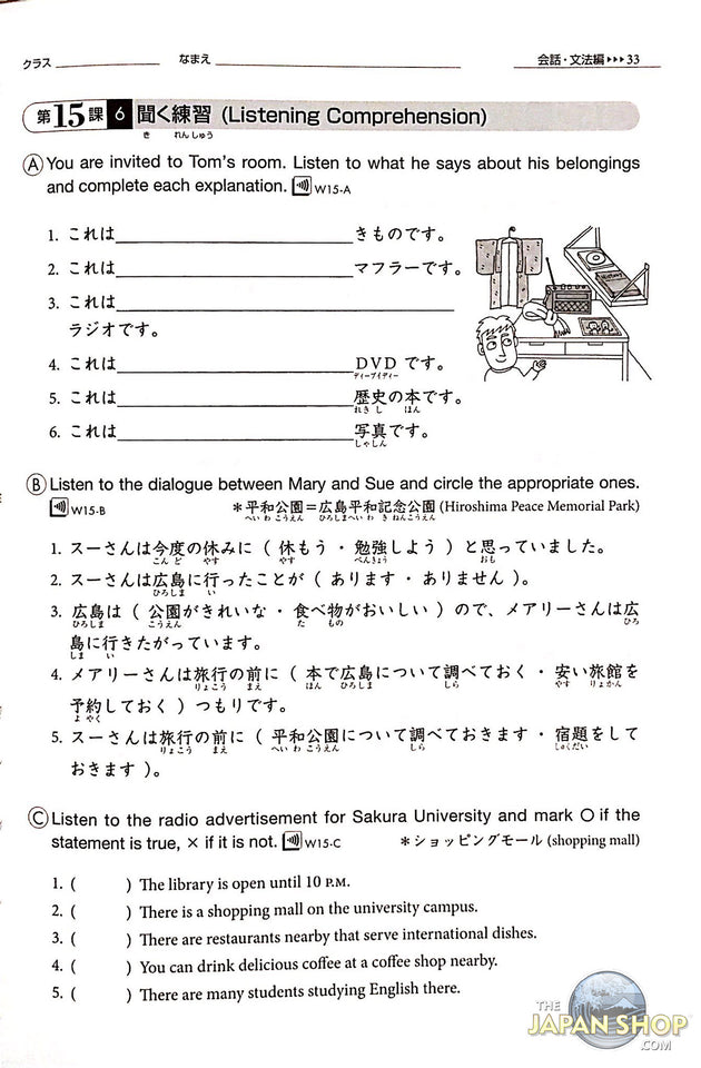 Genki Ii Workbook 2nd Edition Learn Japanese With The Japan Shop