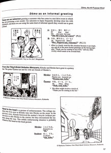 Mangajin's Basic Japanese through Comics - The Japan Shop