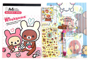 Cuteness Overload: Rilakkuma Stationery Set [5 Items]