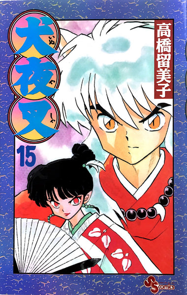 Inuyasha 15 - The Japan Shop