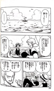 One Piece #06 - The Japan Shop
