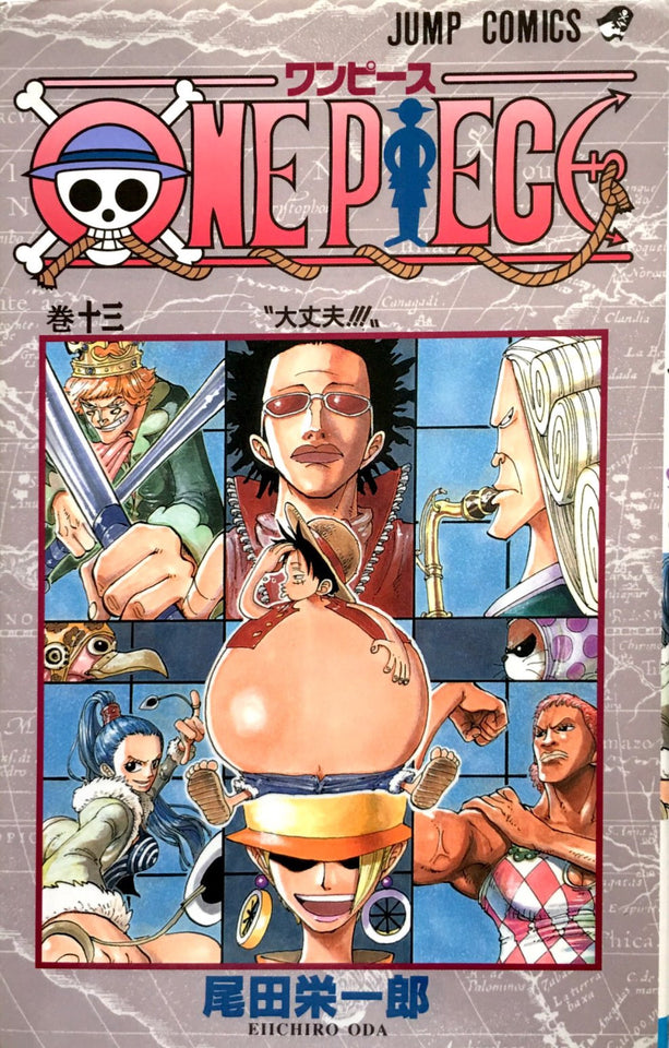 One Piece #13 - The Japan Shop