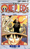 One Piece #04 - The Japan Shop