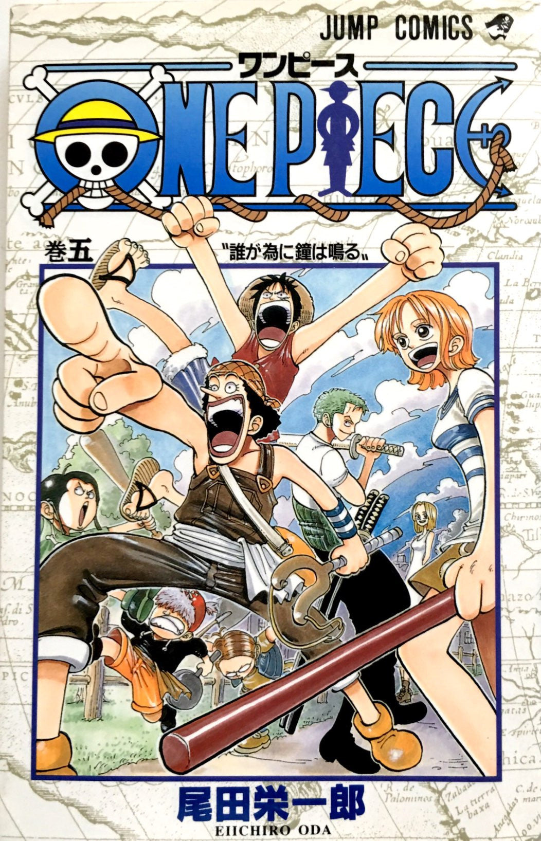 One Piece #05 - The Japan Shop