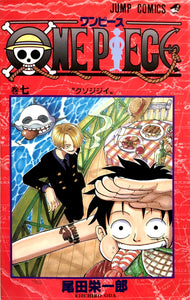 One Piece #07 - The Japan Shop