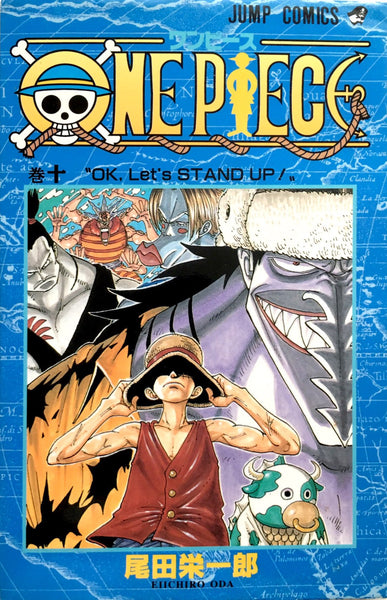 One Piece #10 - The Japan Shop