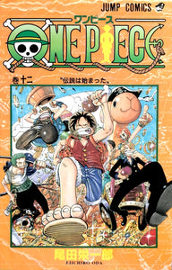 One Piece #12 - The Japan Shop
