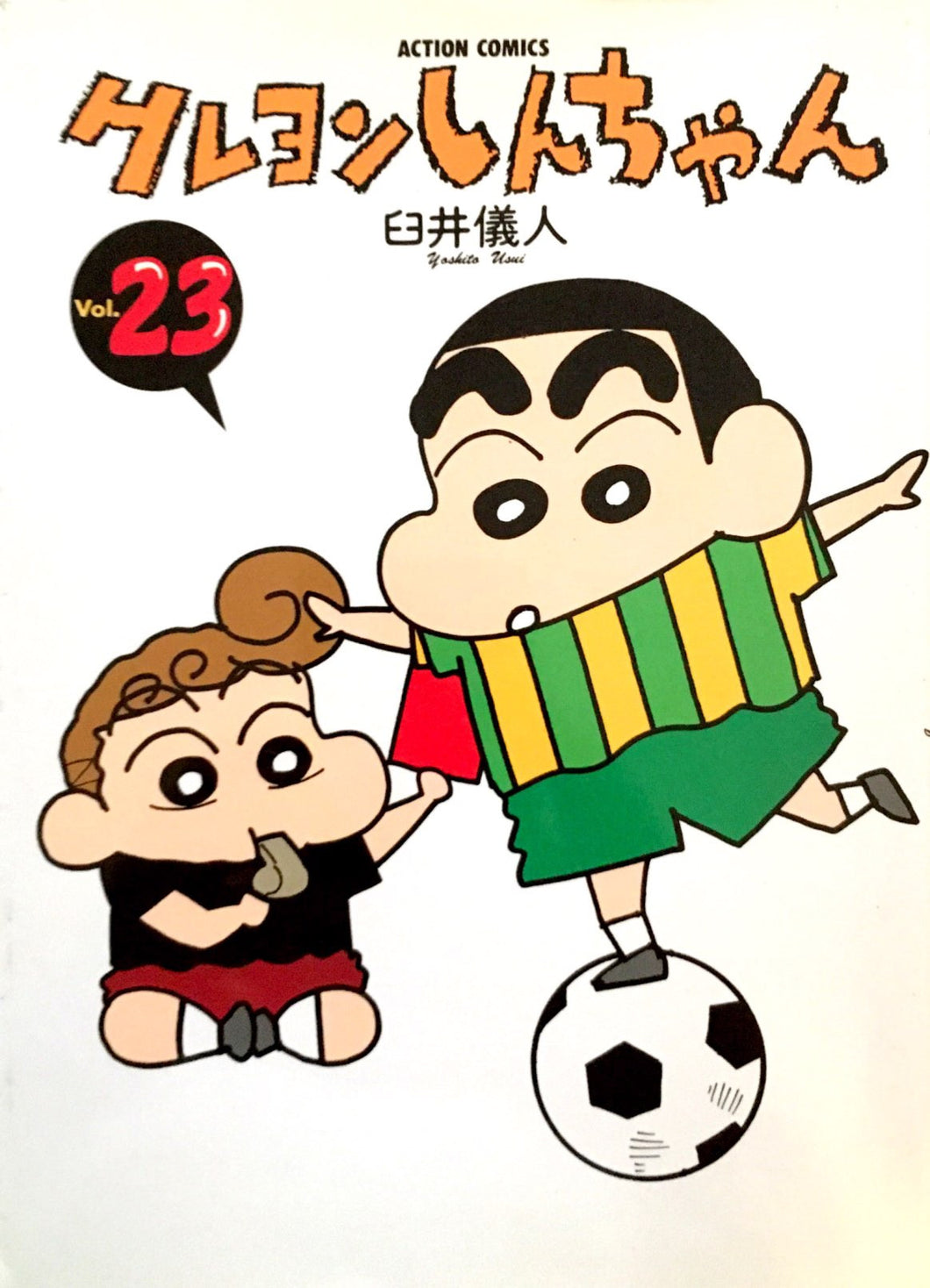 Crayon Shinchan #23 - The Japan Shop