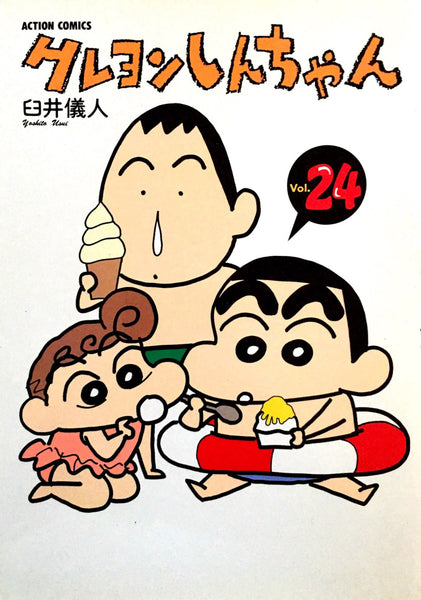 Crayon Shinchan #24 - The Japan Shop