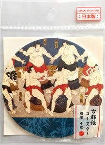 Japanese Ukiyoe Coaster 4 Pieces: Sumo - The Japan Shop