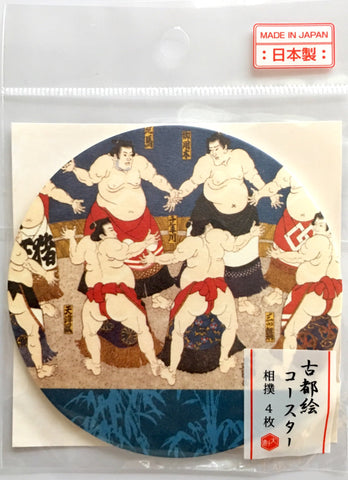 Japanese Ukiyoe Coaster 4 Pieces: Sumo