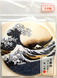 Japanese Ukiyoe Coaster 4 Pieces: Wave